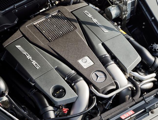 Engine g